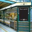 Sparhelt Ételbár - Belvárosi Piac