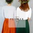 Wild Flower Bar