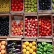 Vidróczky Zöldség-Gyümölcs