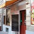 Zöldség-Gyümölcs - Damjanich utca 34.