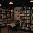 Ex Libris Antikvárium