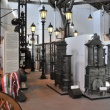 Öntödei Múzeum