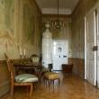 De la Motte – Beer-palota és Palotamúzeum (Patikus ház)