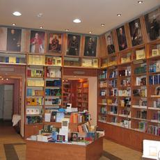 Stephanus Könyvesház