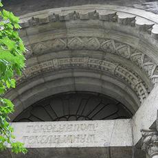 Tökölyanum (Forrás: prusi.blog.hu)