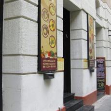 Hummus Bar - Október 6. utca