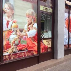 Cmak Orosz Élelmiszerbolt