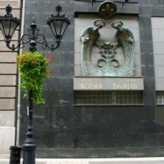A Hercegprímás utcai rendelőintézet fala (Fotó: Kornél2009/panoramio.com)