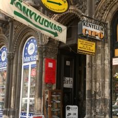 Könyvudvar: bejárat (Fotó: Kerekes Zsuzsa/zsufotoblog.blogspot.com)